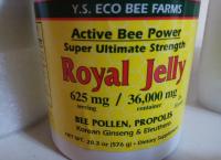 파이핑락] 로얄젤리 in Honey 20.3온스 ($14.69/4달라)