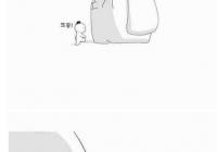 대한민국 20대의 현실 만화