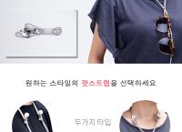 네이버 [스토어팜] 팟스트랩 유선이어폰용 넥밴드 7500원