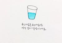 """[감동] 법륜스님의 희망편지 """"허상과 살상"""""""