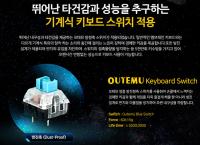 [위메프] 타무즈 루마카 K500 기계식 키보드 오테뮤 방진청축 29,900 무료배송