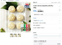 [G마켓] 사조 고기 포자만두 180g 10팩 (8,900원/무료)