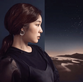 김연아 NOCTURNE Collection