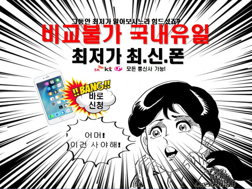 최신폰.PNG