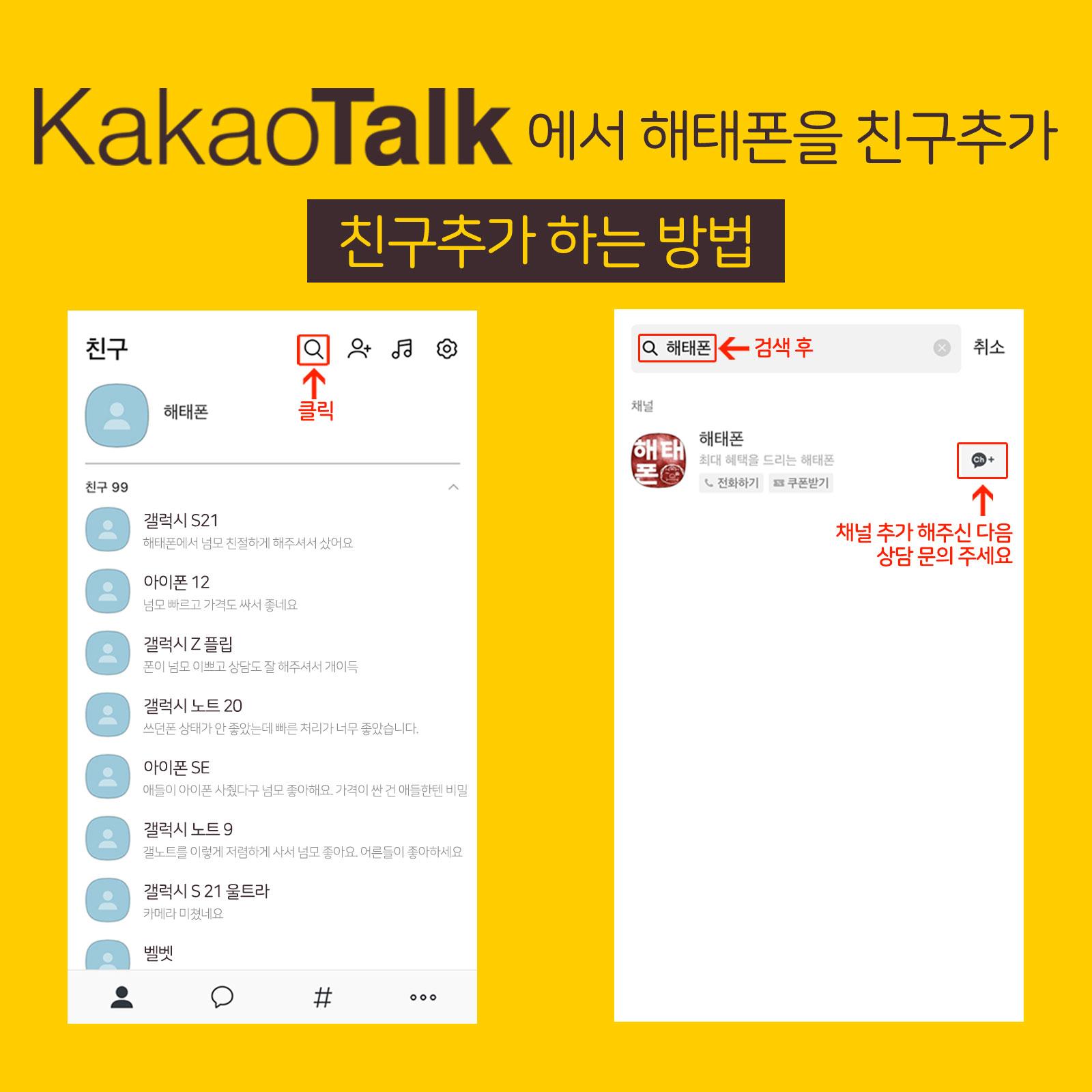 KakaoTalk_20210202_171525428.jpg