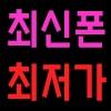 KakaoTalk_20201005_182430302.jpg