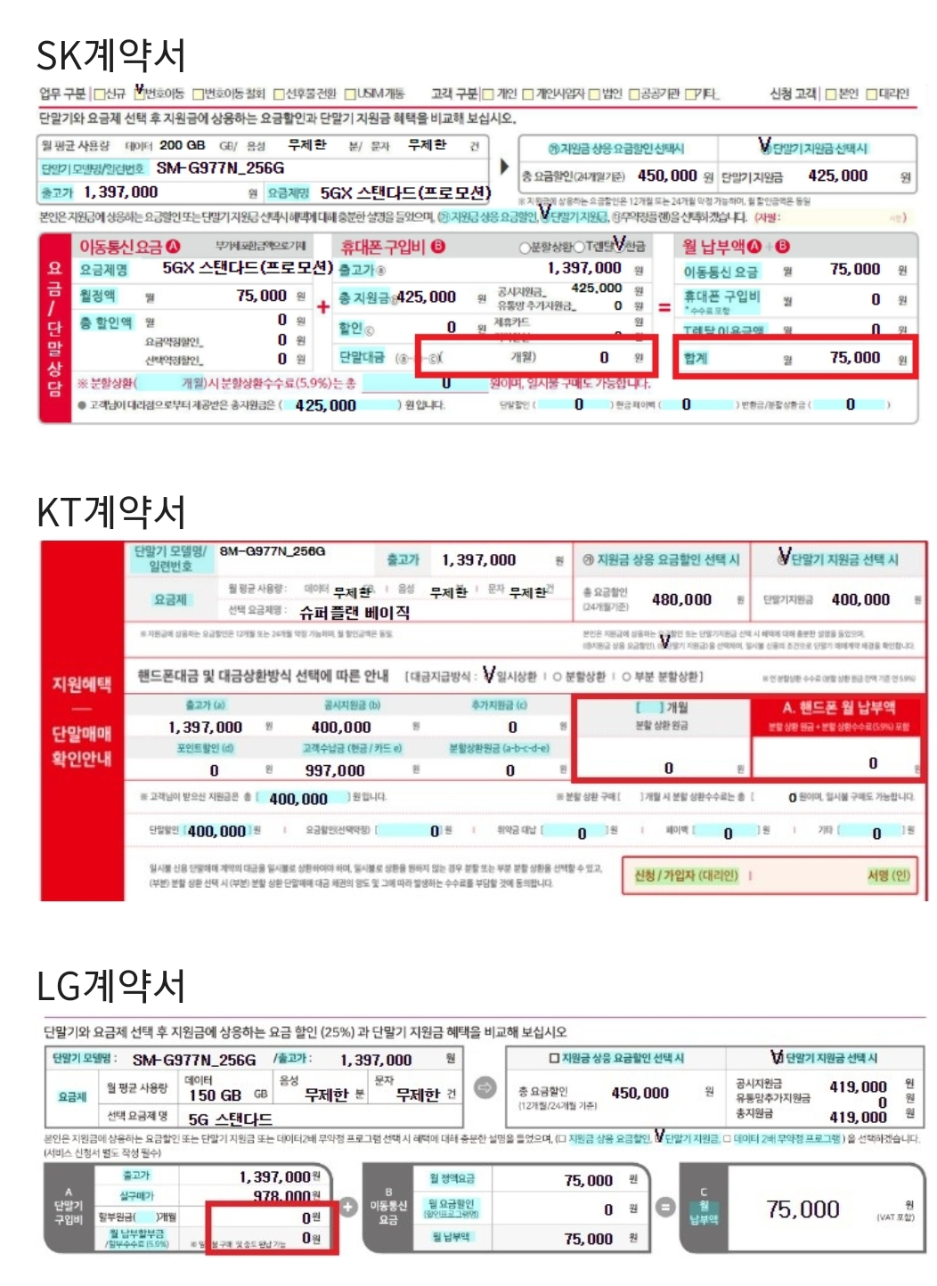 Screenshot_20190502-200701_Naver Cafe.jpg