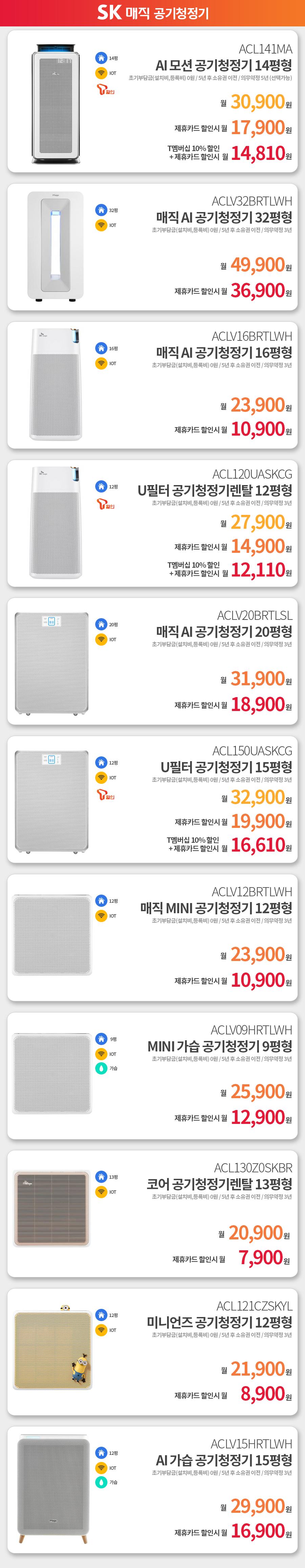 공기청정기.png