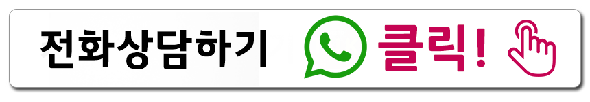 전화상담하기.png
