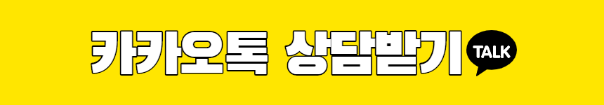 제휴 (4).png