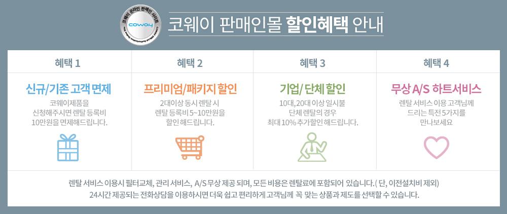 shop_guide_benefit.jpg