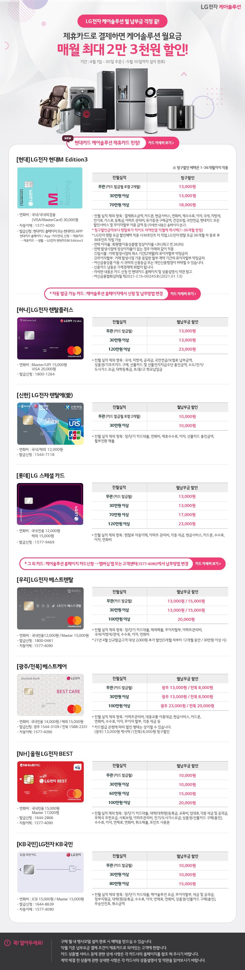 제휴카드(수정).jpg