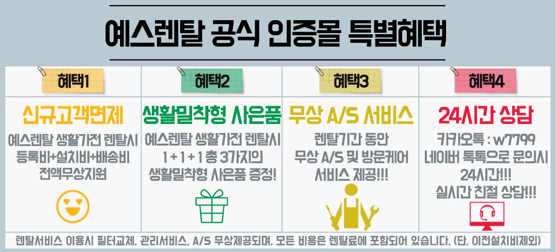 KakaoTalk_20171222_103613452.jpg
