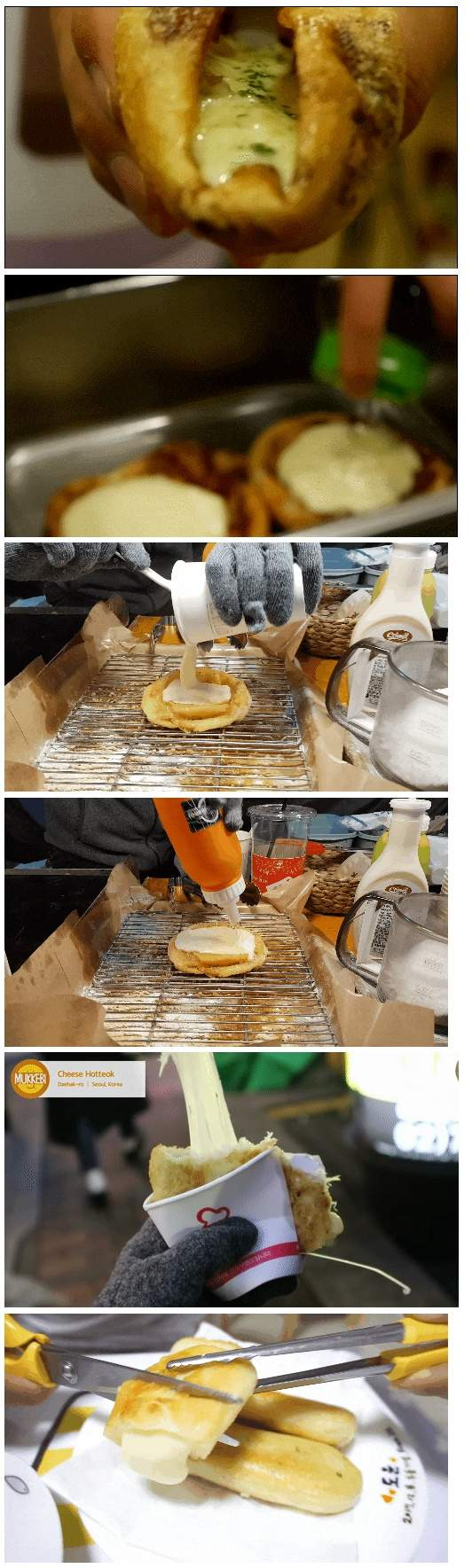 치즈호떡.jpg