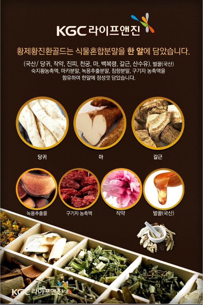 hwangjin_hwan_gold_info_04.jpg