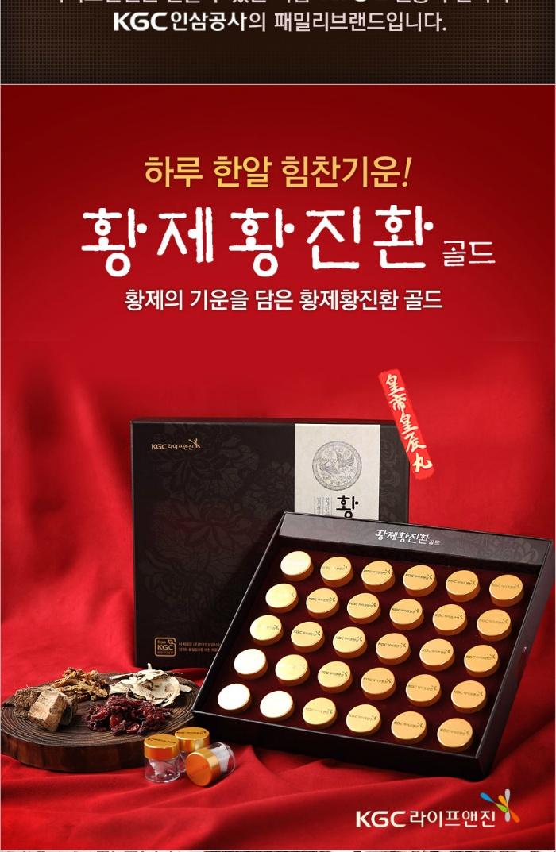 hwangjin_hwan_gold_info_02.jpg