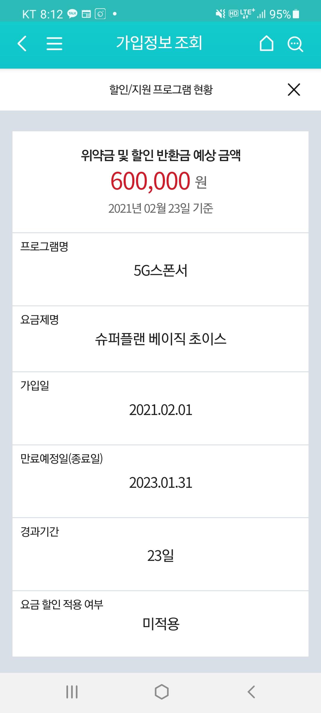 Screenshot_20210223-201225_ .jpg