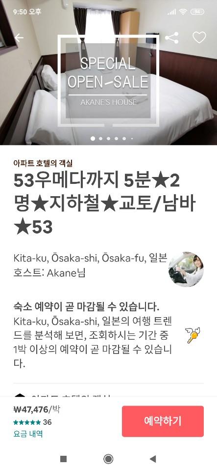 KakaoTalk_20190501_215113539.jpg