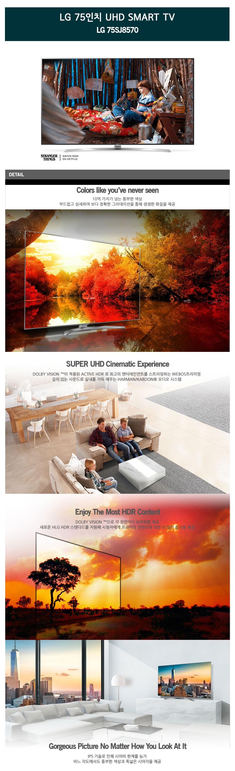LGTV 2250 2.jpg