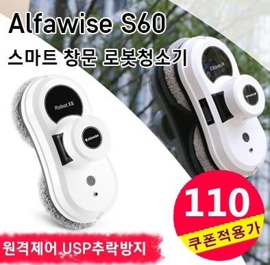 qoo10_com_20180606_154921.jpg