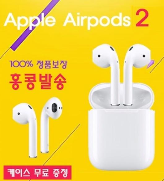 애플 에어팟2.jpg