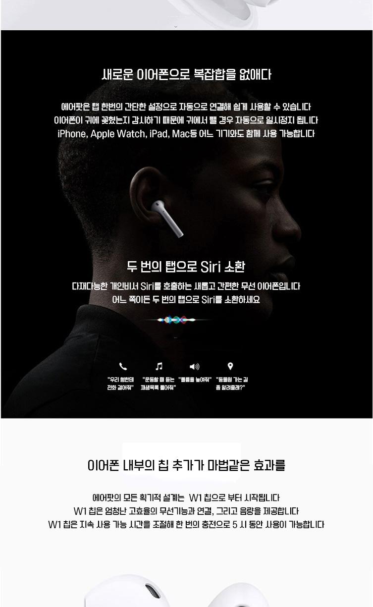 01 애플 에어팟 160 3.jpg
