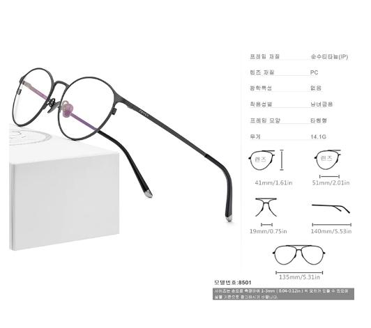 fonex 티타늄 안경테.jpg