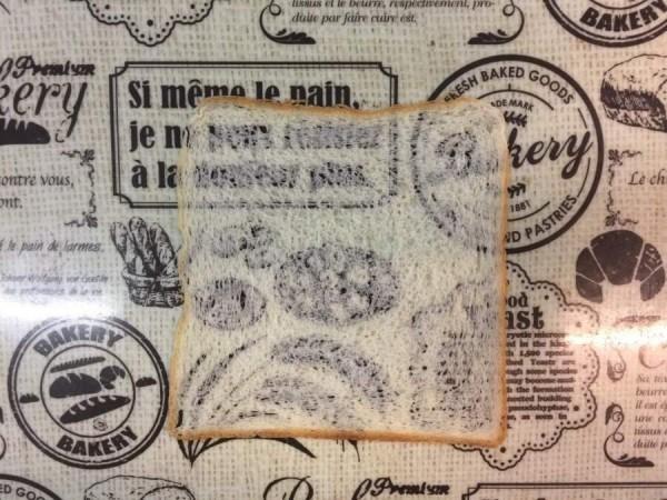 식빵3.jpg