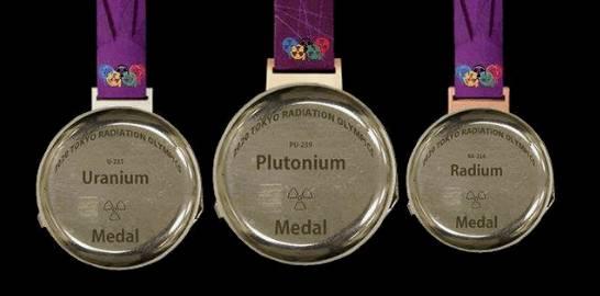 도쿄 올림픽 메달.jpg