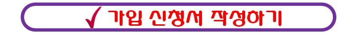 lg28_logo_app.jpg