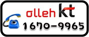 k24_counsel_tel.jpg