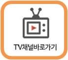 skb26_logo_tv.jpg