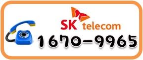 skt24_logo_counsel.jpg