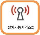 skt25_logo_zone.jpg