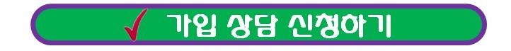 lg22_logo_counselt.jpg