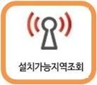 skb25_logo_zone.jpg