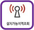 lg25_logo_zone.jpg