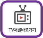 lg26_logo_tv.jpg