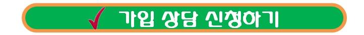 skt22_logo_counselt1.jpg