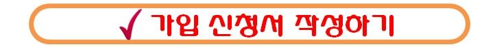 skb28_logo_app.jpg