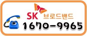 skb24_logo_counsel.jpg
