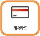 skt27_logo_card.jpg