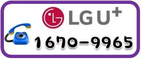 lg24_logo_counsel.jpg