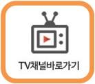 skt26_logo_tv.jpg