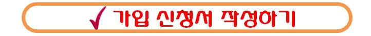 skt28_logo_app.jpg