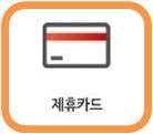 skb27_logo_card.jpg