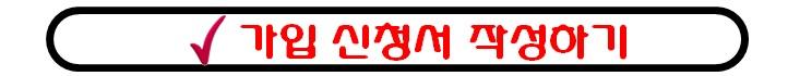 k28_logo_app.jpg