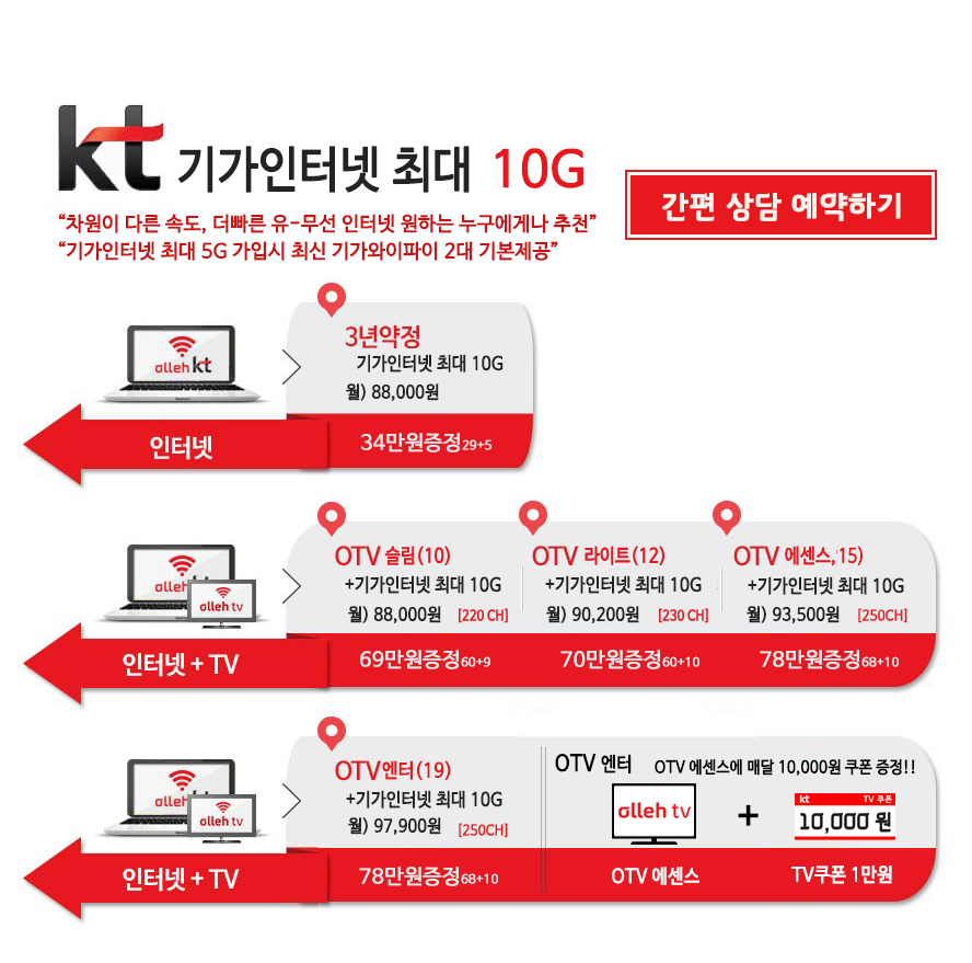 10_new.jpg