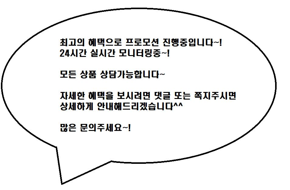 삼카본문내용.JPG