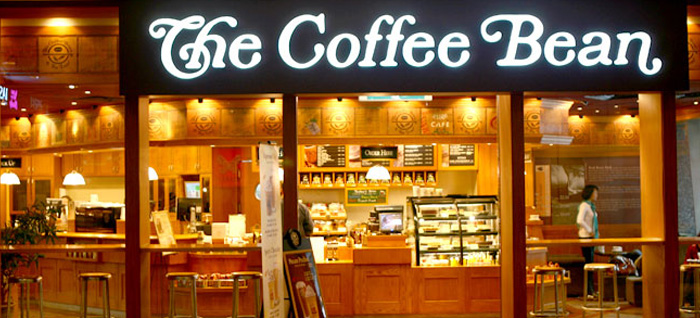 coffeebean_view01.jpg